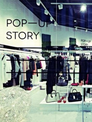 POP UP STORY – MULTIBRANDOWY BUTIK W PLACU UNII JUŻ OTWARTY!